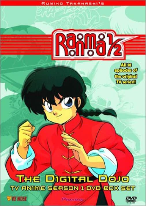 Ranma 1/2 - Season 1
