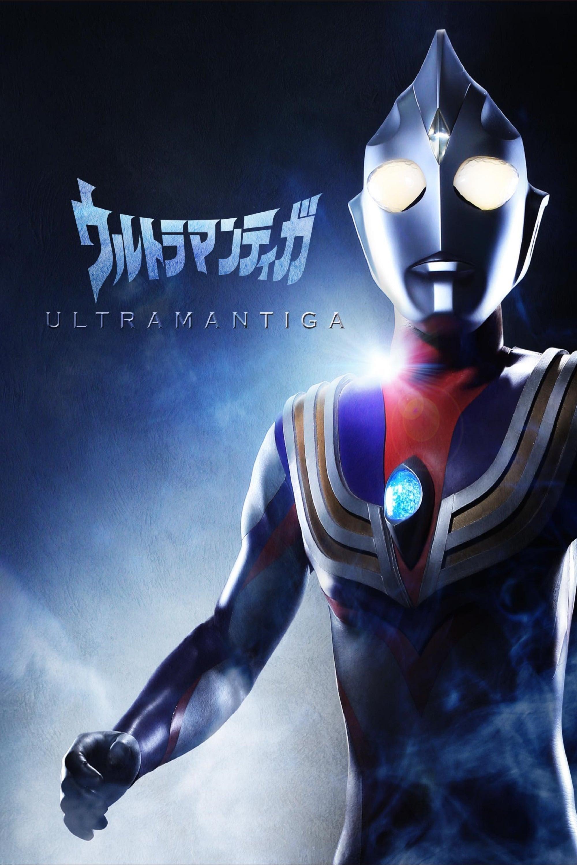 Ultraman Tiga (1996)