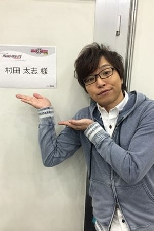 Taishi Murata is