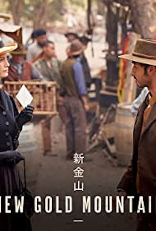 TV Shows Like New Gold Mountain