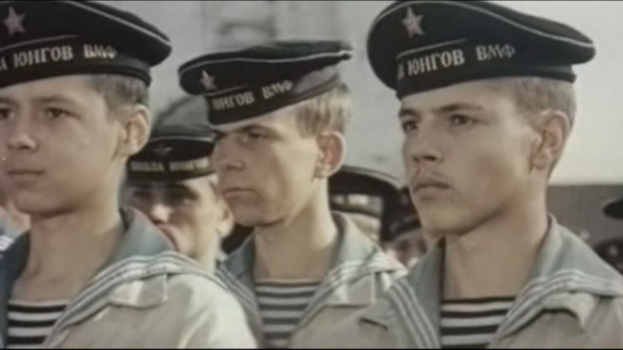 Sea Cadet of Northern Fleet (1974)
