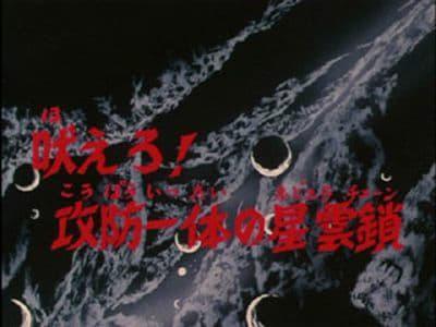 Imagen Animes Favoritos