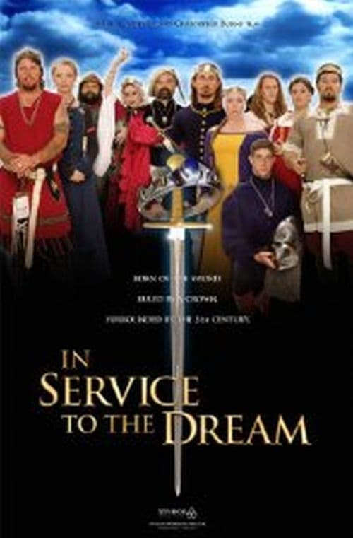 In Service to the Dream (2001)