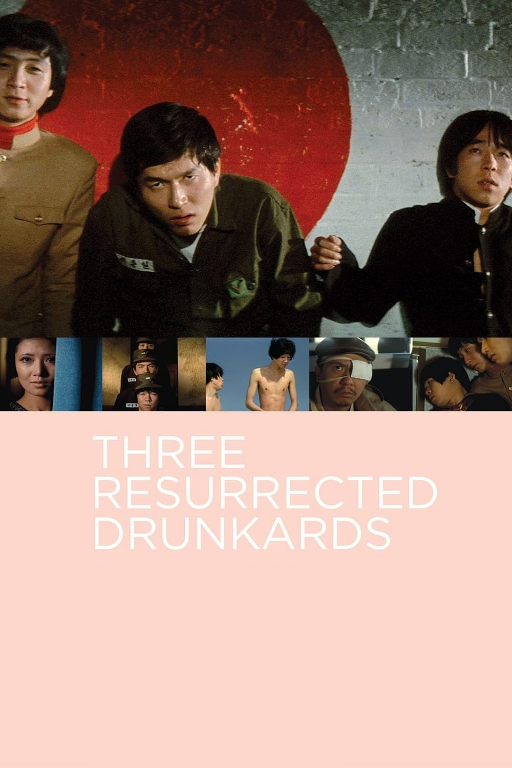 Three Resurrected Drunkards (1968)