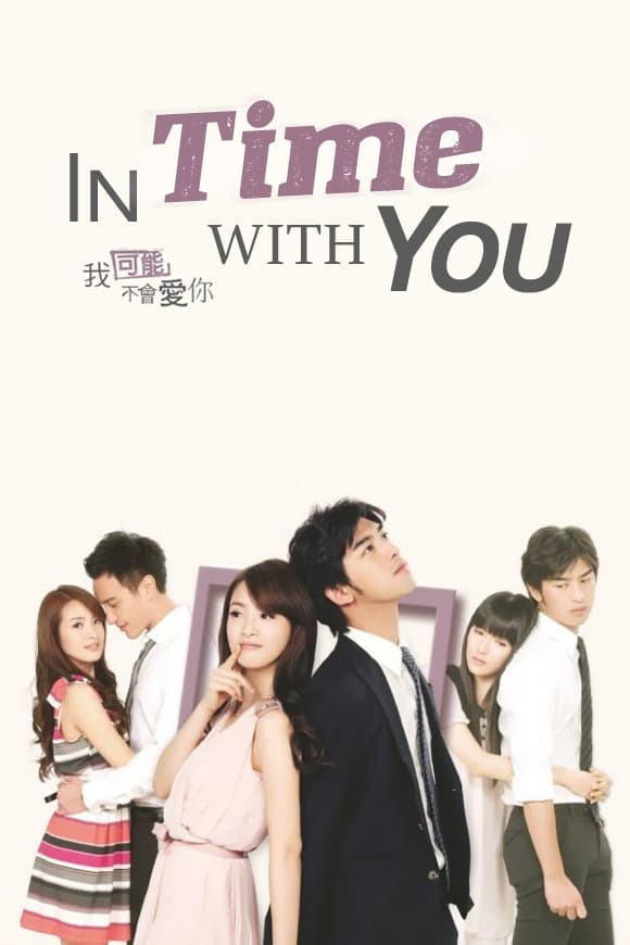 In Time with You (2011)