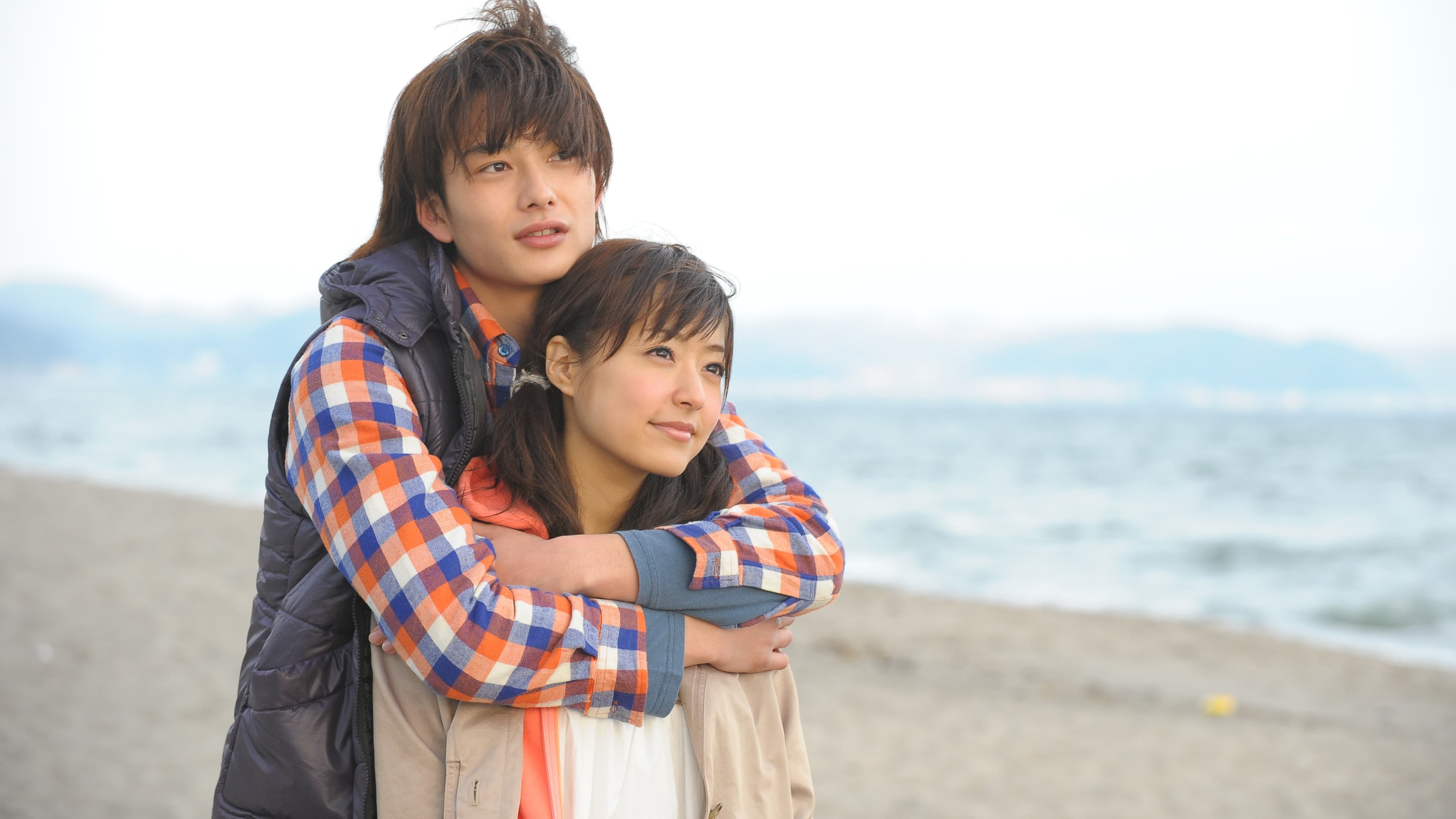 I Give my first Love to You (2009)
