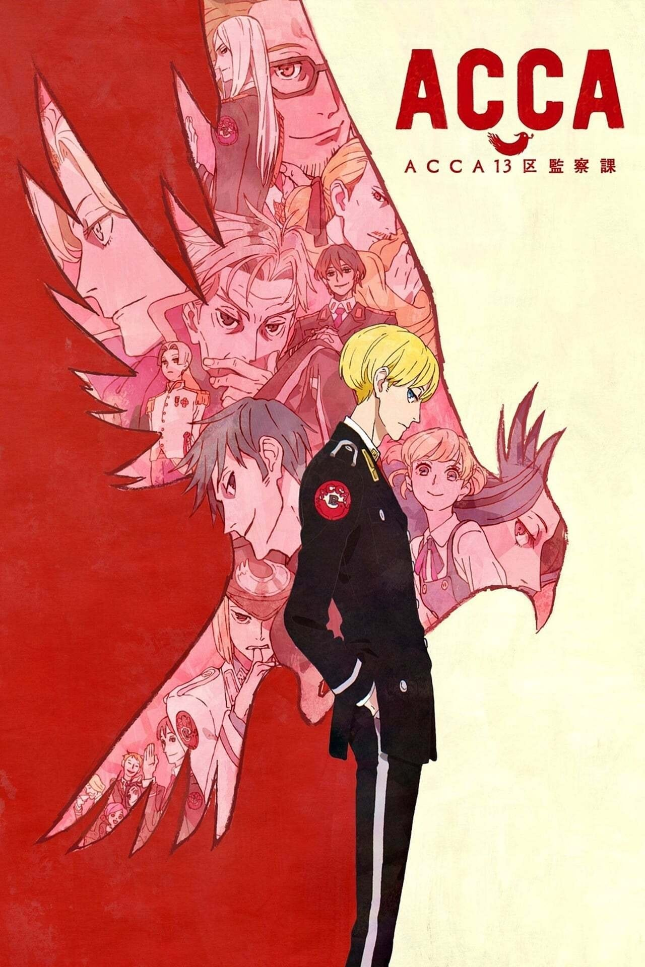ACCA13区監察課 TV Shows About Conspiracy