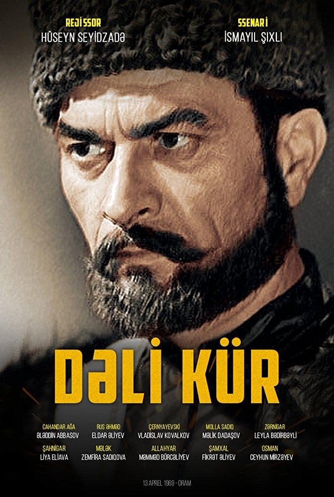 Ver The Tempestuous Kura Online HD Español (1969)