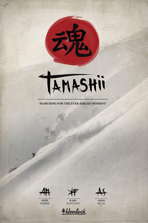 Tamashii on FREECABLE TV