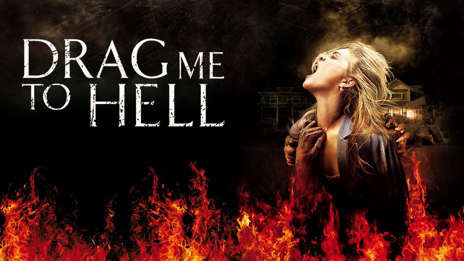 Arrástrame al infierno
