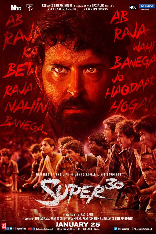 voir film Super 30 streaming