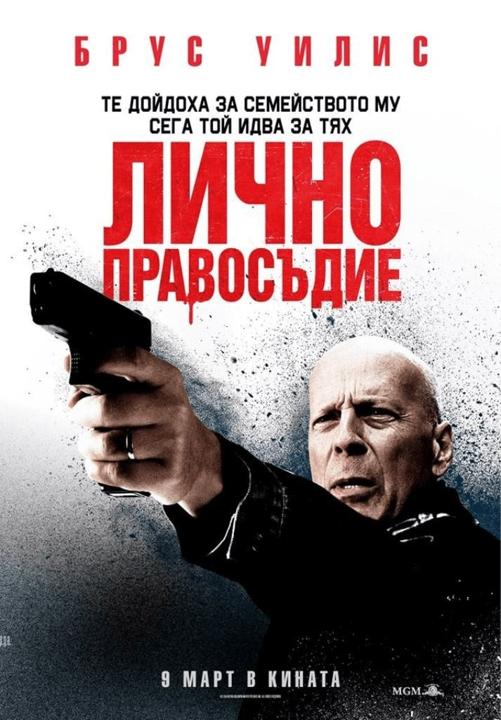 Watch Death Wish 2018 Hd 720p Full Movie For Free