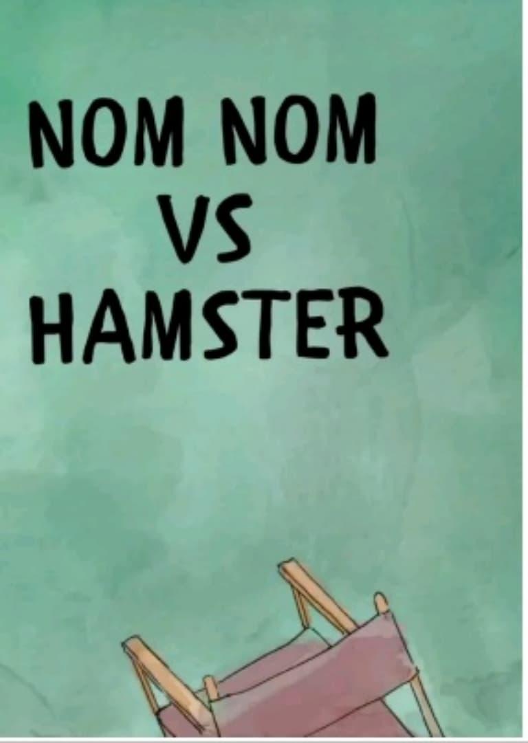 We Bare Bears: Nom Nom vs. Hamster (2015)