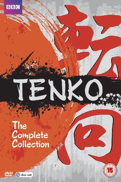 Tenko TV Shows About Jungle