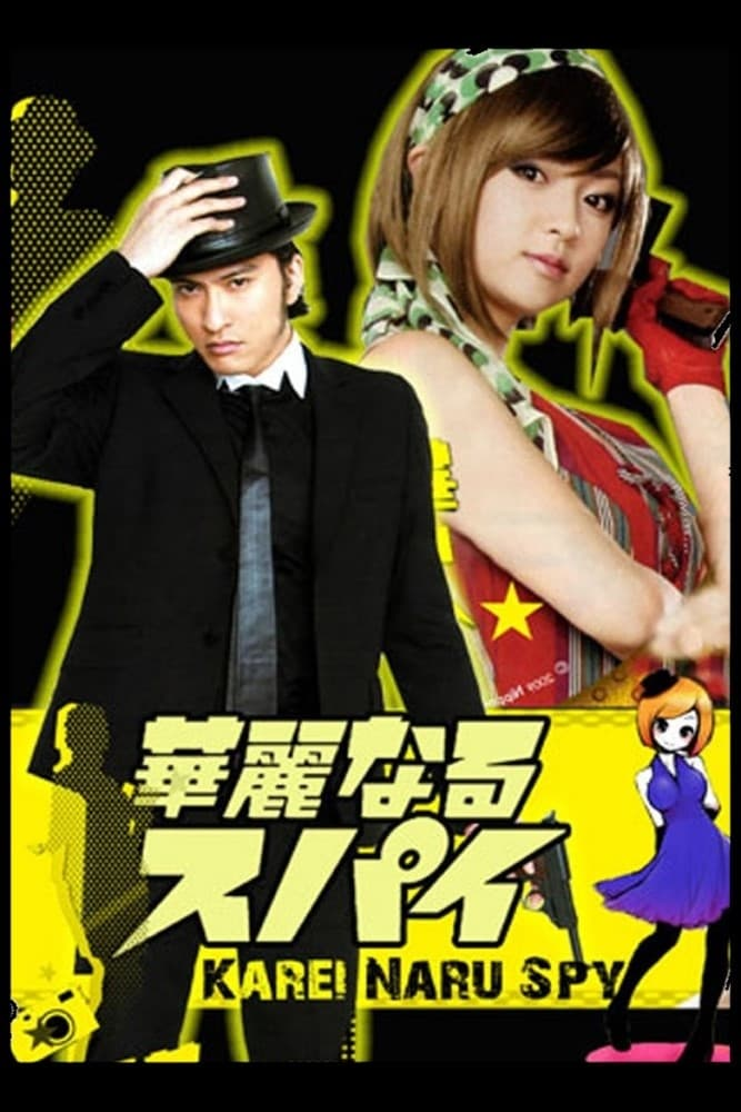 The Super Splendid Spy (2009)