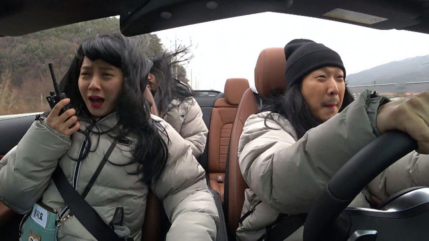 Running Man Season 1 :Episode 488  The Thieves: Tear of Yondu