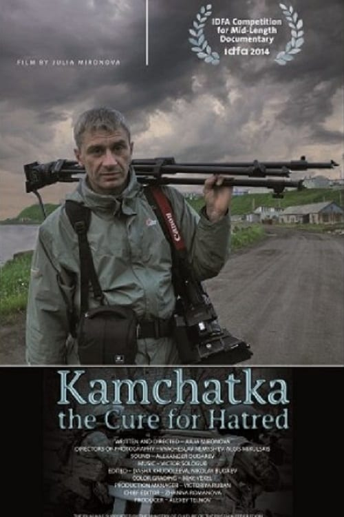 Kamchatka - The Cure for Hatred (2014)