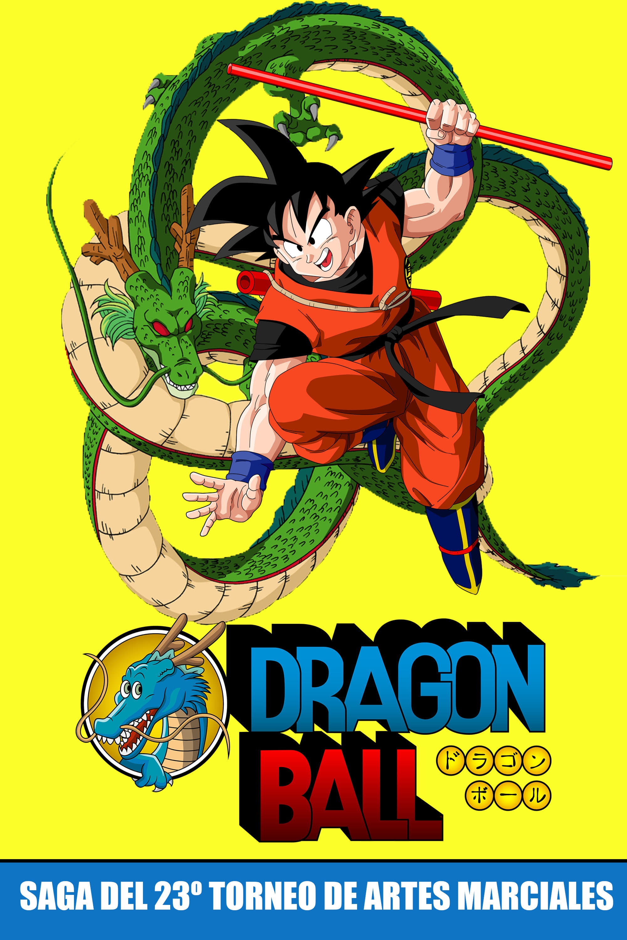 Dragon Ball Season 7