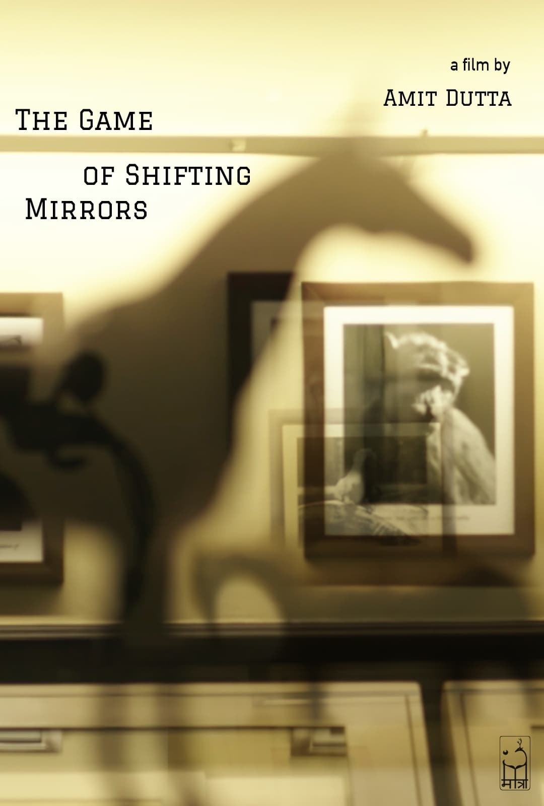 The Game of Shifting Mirrors (2020)
