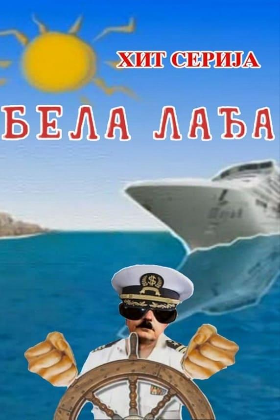 Bela ladja TV Shows About Corrupt Politician