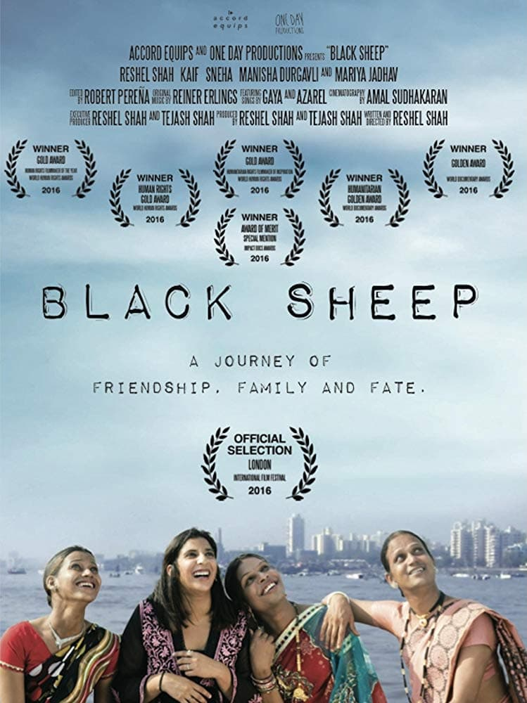 Black Sheep (1970)
