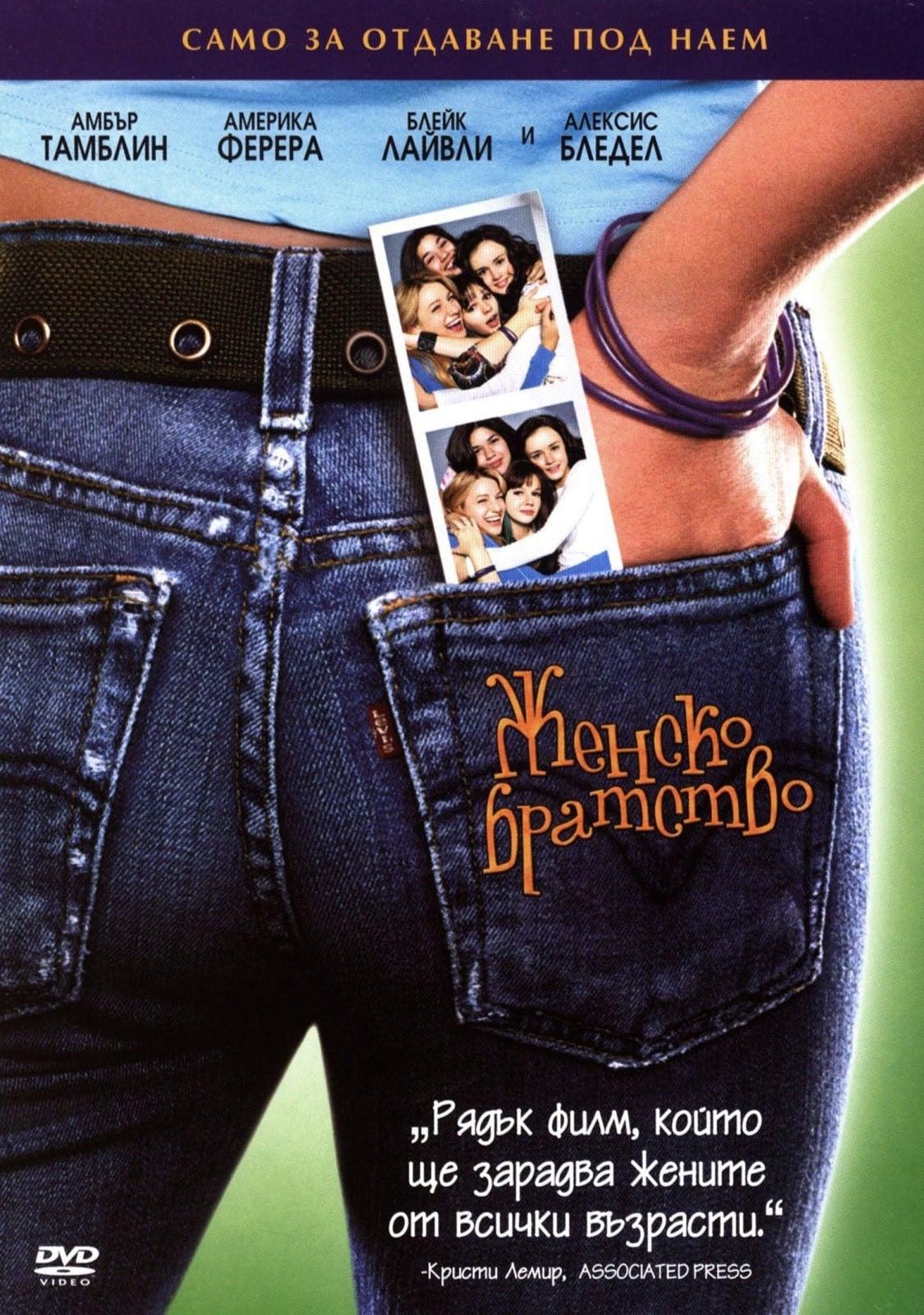 Quattro Ragazze E Un Paio Di Jeans Streaming Ita