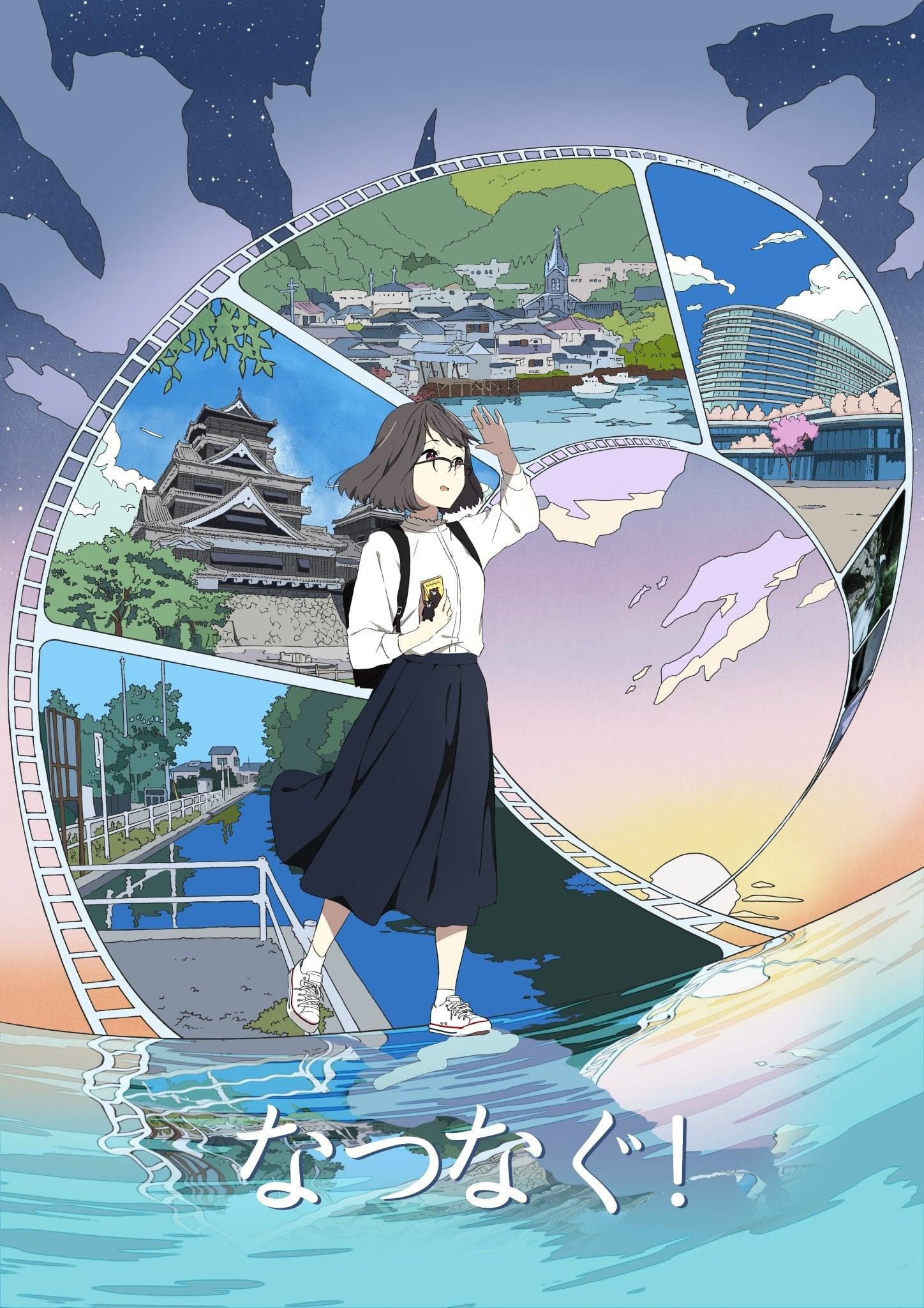 Natsunagu! Poster