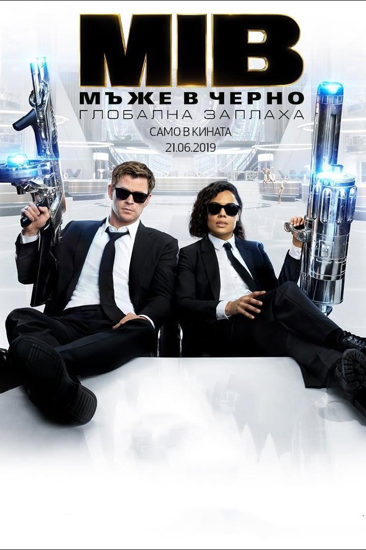 Men In Black International 2019 Posters The Movie Database Tmdb