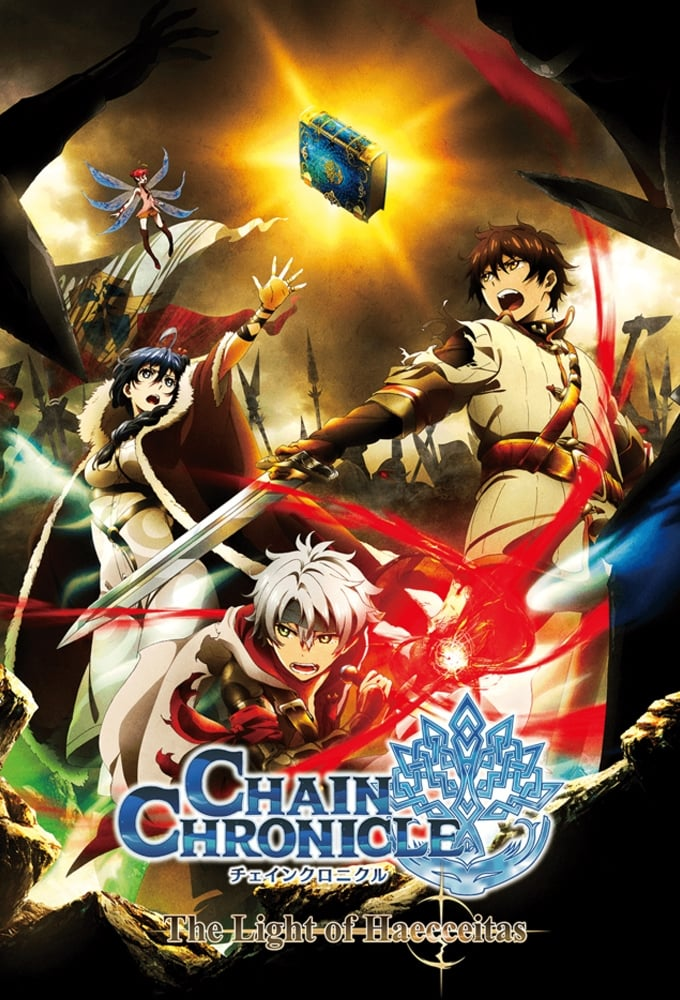 Chain Chronicle: The Light of Haecceitas (2017)