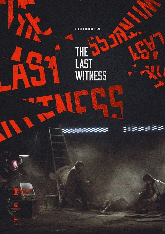 The Last Witness (1980)