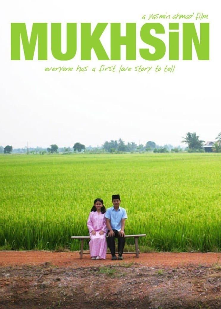 watch Mukhsin 2006 online free