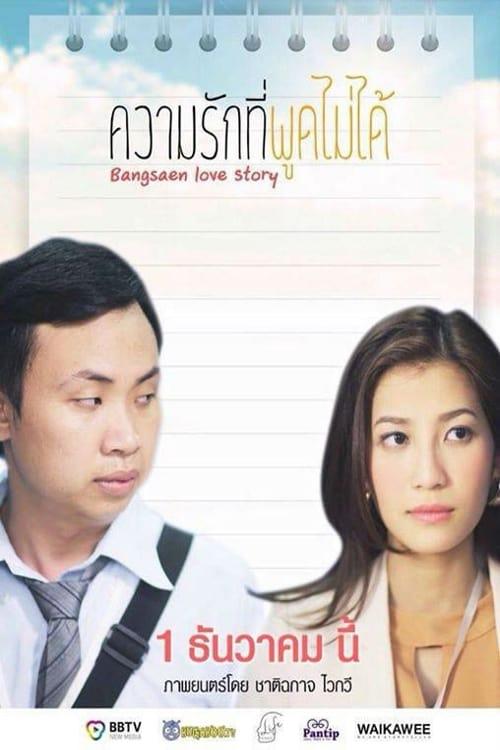 Ver Bangsaen Love Story Online HD Español ()
