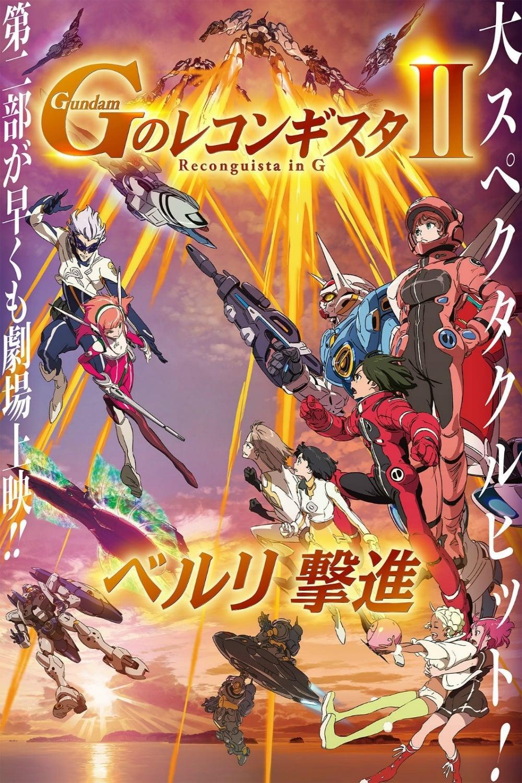 Gundam Reconguista in G II: Bellri's Fierce Charge (2020)