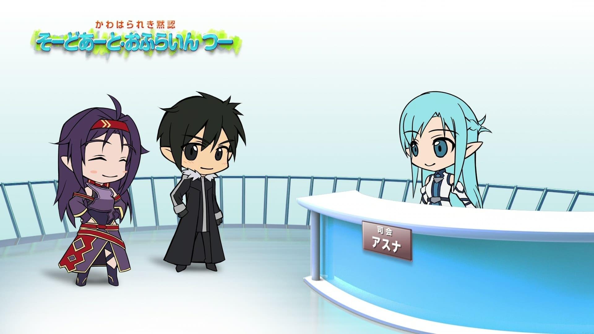 Sword Art Online Season 0 :Episode 19  Sword Art Offline II 7