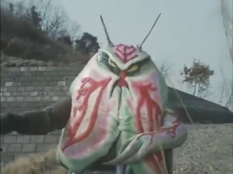 Kamen Rider Season 2 :Episode 6  Enter, Hammer-Jellyfish! V3 Unleash Your Killing Technique!!