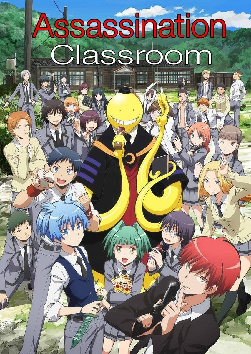 Assassination Classroom (2015)