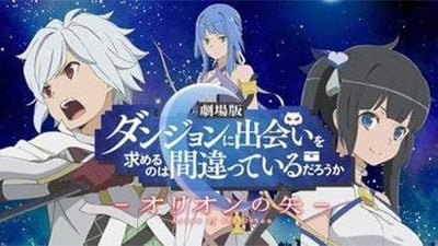 Is It Wrong to Try to Pick Up Girls in a Dungeon? Season 0 :Episode 2  Arrow of the Orion