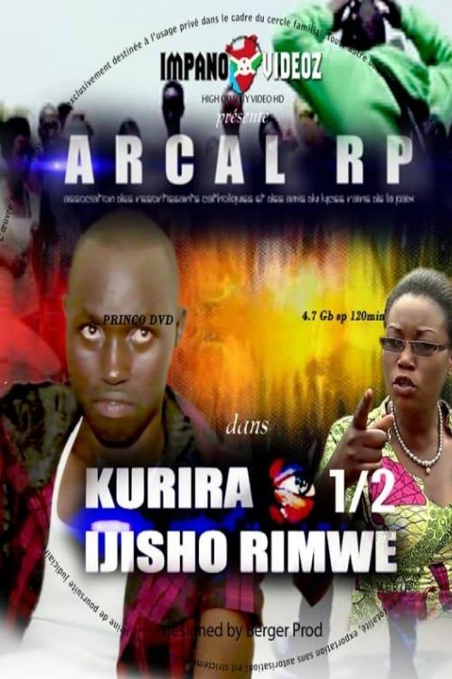 Ver Kurira Ijisho RImwe Online HD Español ()