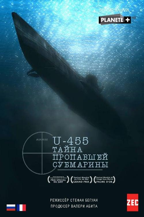 U-455, le sous-marin disparu on FREECABLE TV