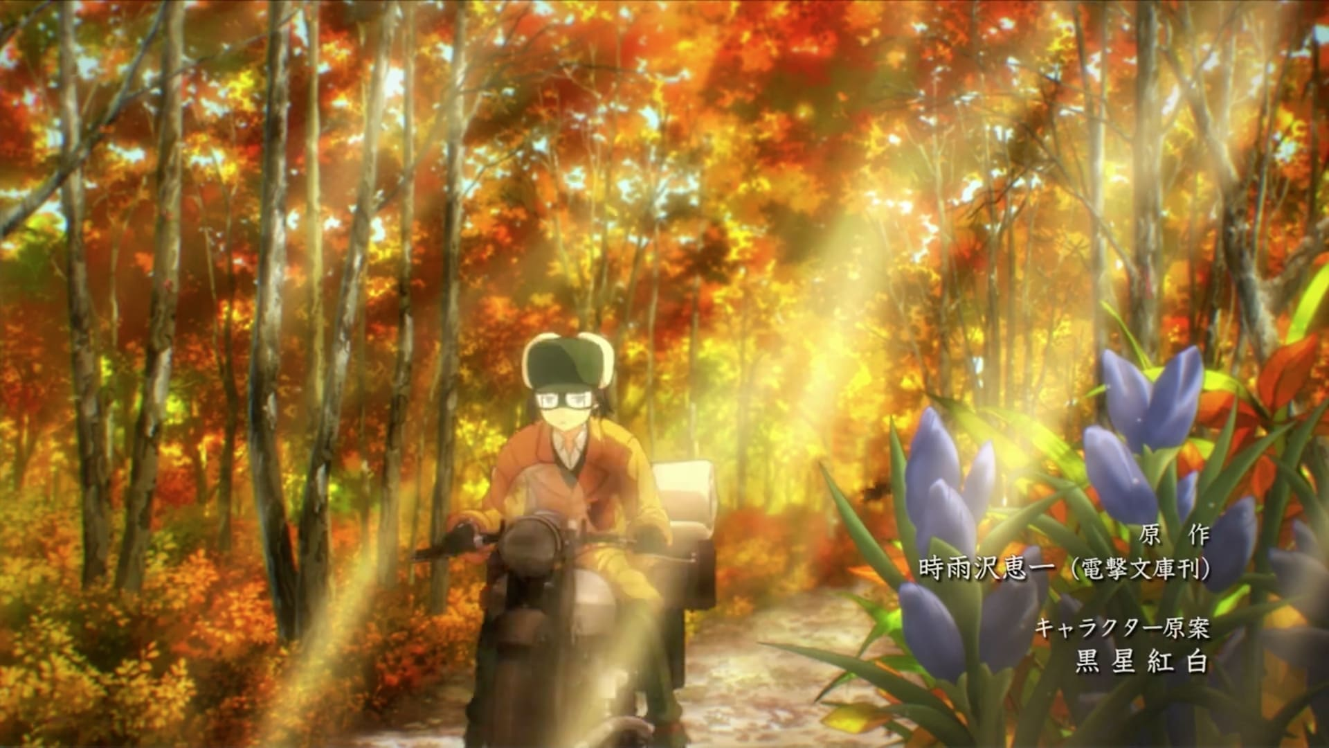 Kino no tabi the beautiful world the animated series for World no 1 beautiful house