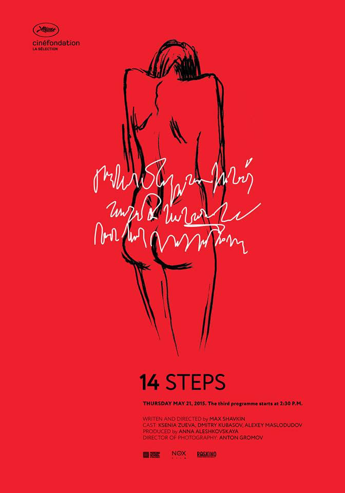 Ver 14 Steps Online HD Español ()