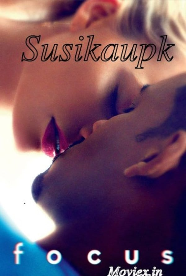 Susikaupk / Focus (2015)