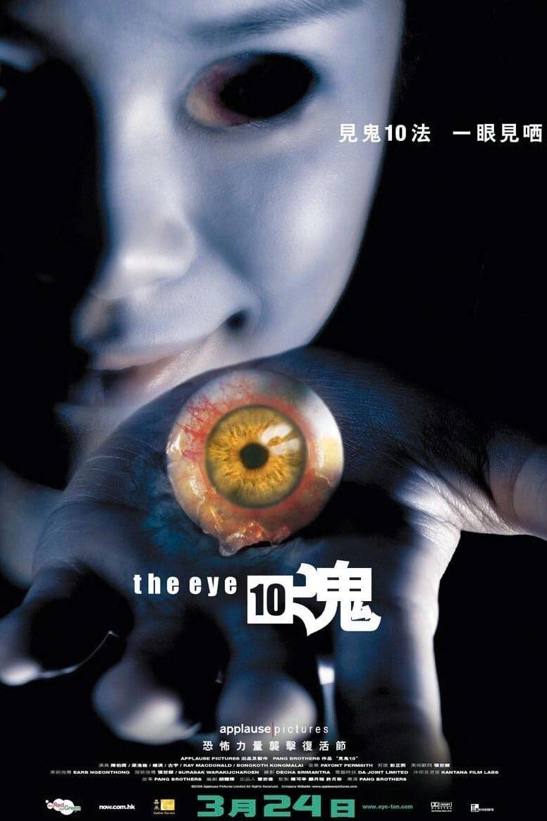The Eye 3: A Vingança dos Fantasmas Dublado