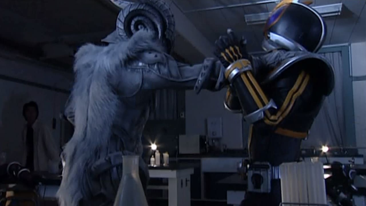 Kamen Rider Season 13 :Episode 25  The Dark Laboratory