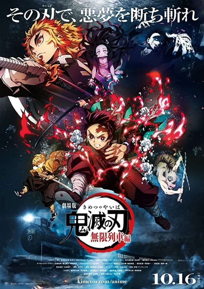 Poster and image movie Demon Slayer the Movie: Mugen Train