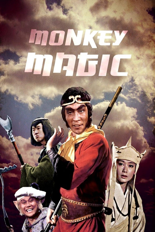 Monkey King with 72 Magic