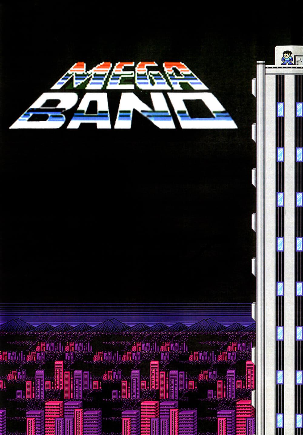 Mega Band (2006)