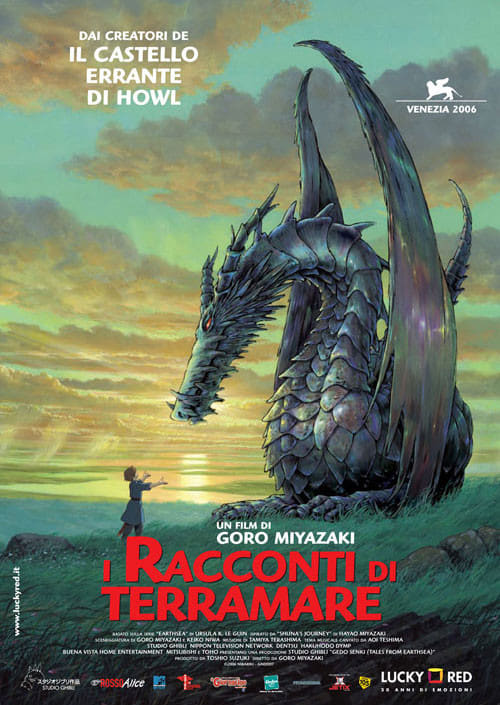 Poster and image movie Film Tales from Earthsea - ゲド戦記 - Tales from Earthsea - Tales from Earthsea -  2006