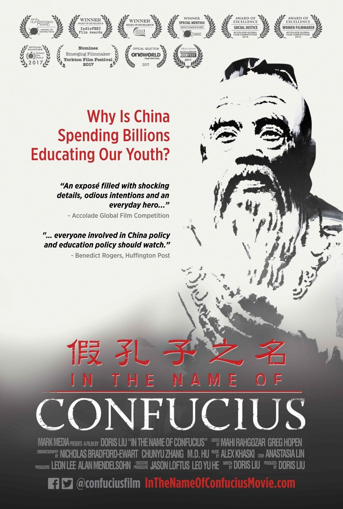 In the Name of Confucius (2017)