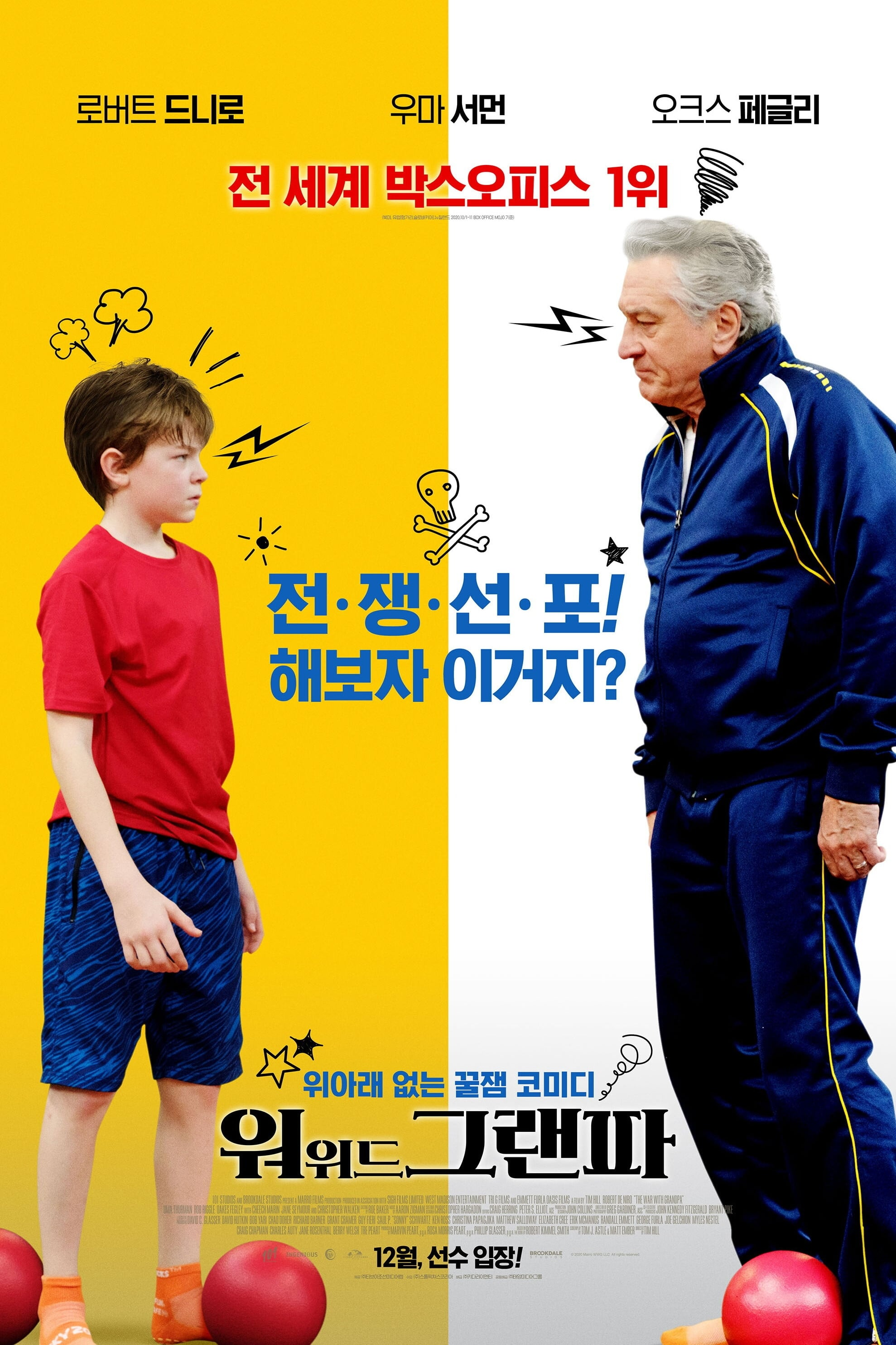 Poster and image movie The War with Grandpa